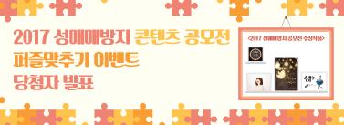 발표 웹배너(377_137)